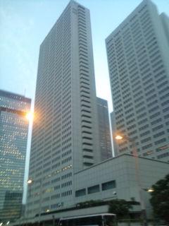 Tokyo building.