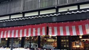 本山漆器店