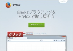 Firefox_64_download_1