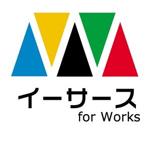 イーサース for Worksのロゴ