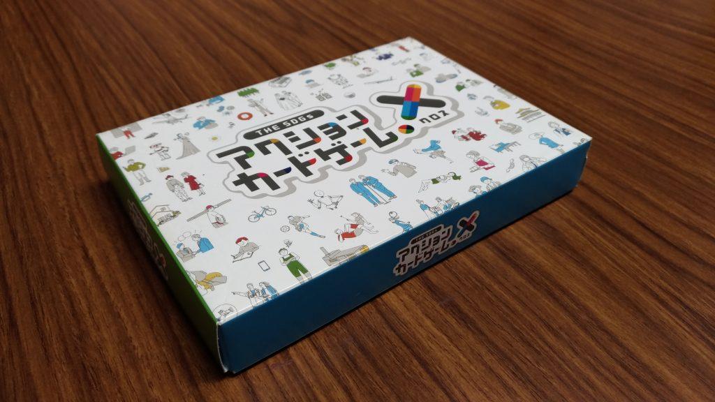 問題の解決方法を考え、発想を豊かにするカードゲーム
